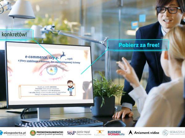poradnik-ecommerce-4-filary